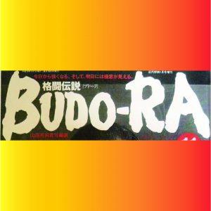 BUDO-RA